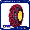 Corrente de pneu da neve do carro do Multi-Anel do anel dobro da alta qualidade