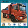 Camion à benne basculante moyen de la Chine Sinotruk avec le type 4*2 pilotant