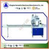 Machine d'emballage entièrement automatique (SWA-320)
