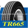 China Trust Worthy Cost Performance Truck Tire (9r22.5 10R22.5 315/80R22.5)
