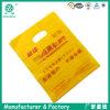 La bolsa de plástico amarilla del sacador de la ropa de la impresión en color