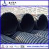 Sn4 Sn8 HDPE doppel-wandiges gewölbtes Entwässerung-Rohr