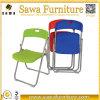 عمليّة بيع جيّدة خارجيّة يطوي كرسي تثبيت بلاستيكيّة