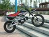 ألومنيوم وسخ درّاجة ([كدب-07])