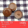 Brown Immitation Leather Nylon Button per Coat