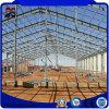 La aduana fabricó la estructura de acero curvada para el almacén de la industria