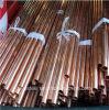 Venta de aleación de cobre rojo tubo tubo/C-2200
