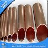 Kupfernes Rohr C70600 mit guter Qualität