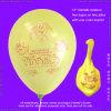 Gonflable Pearlized ballon rond d'impression couleur pour la publicité