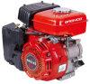 motor 2.5HP Ohv (154F)