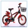 子供のおもちゃのペダルのバイクの赤ん坊のサイクルの赤ん坊押しのバイクか乗車