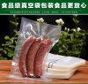 Полиэтиленовые пакеты вакуума мяса специальные