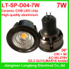 7W High Quality COB LED Cup (LT-SP-D04-7W)