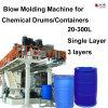 Machine automatique de soufflage de corps creux pour les produits creux de 3 couches