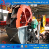 Doppelter Rad-Sand-Waschmaschine-/Sand-Unterlegscheibe-Preis