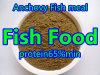 Питание рыб порошка с протеином 65%72% самого низкого цены