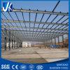 Costruzione calda del gruppo di lavoro del magazzino della struttura d'acciaio di alta qualità di vendita