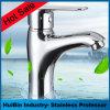 Meilleures ventes de conception moderne de haute qualité Tirez Kitchen & robinet du bassin