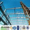 Berufslieferanten-Herstellungs-Stahlkonstruktion