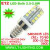 3W E12 Bombilla LED (LT-E12P1)
