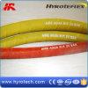 ausgezeichneter eingewickelter gelber Oberflächenschlauch der Luft-6