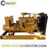 50Hz/60Hz 40kwの電気ガスの発電機の/Biogasの発電機/Biogas Genset