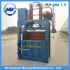 アルミホイルの容器のスクラップの梱包機機械