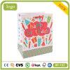 작은 생일 초 케이크 선물 광택지 화장품 쇼핑 백
