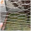 Тканый веревки проволочной сетке прекрасные украшения для украшения