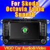 Skoda Octavia Superbeファビアのための車のDVDプレイヤーGPSシステム