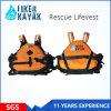 Высокое качество 400d Terylene Оксфорд текстильной спасения жизни Майка/спасательный жилет/Inflatabl Lifevest