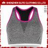 女性(ELTSBI-23)のための速く乾燥した最上質のActivewearのブラの灰色