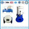 Grand Power Valve pour Intelligent Prepaid Water Meter