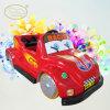 高品質の低価格の子供のおもちゃ車