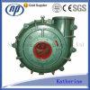 Высокий легированный чугун Pump Chrome для Preparation Plant (250ZJ)