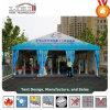 Sportveranstaltung-Zelt der Breiten-10m mit gedrucktem Firmenzeichen für Sport