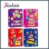 Sac bon marché fait sur commande de chocolat de papier coloré de modèle de joyeux anniversaire de vacances
