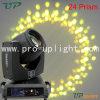 Déplacer la tête de l'éclairage faisceau Sharpy 5R 200W