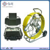 Endoscope industriel HD Waterproof Snake Pipe Drain Inspection Camera avec DVR Box 360 Degree Rotating V8-3288PT-1
