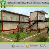 プレハブの家の鋼鉄多彩なプレハブの容器の家