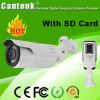 Водонепроницаемый для использования вне помещений сети IP-камера с карты памяти SD (КИП-BS40)