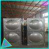 A maioria de tanque de água popular do aço inoxidável