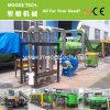 物質的なPE PPのためのプラスチックびんのリサイクルプラント