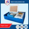 40W Laser Engraving Machine, DC Laser Engraver Cutter