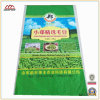 sac tissé à polypropylène stratifié par film de 20kg BOPP pour le soja