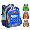 Dessin animé Car School Bag School Backpacks pour Kids