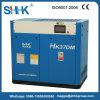 Compresseur d'air à vis rotative série 37kw Pm (aimant permanent)