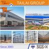 Construcción de edificios prefabricada de la estructura de acero