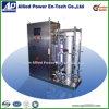 プログラム可能な長寿オゾン発電機