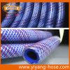 Boyau bleu extérieur à nervures de jet de PVC de pression (5layers)